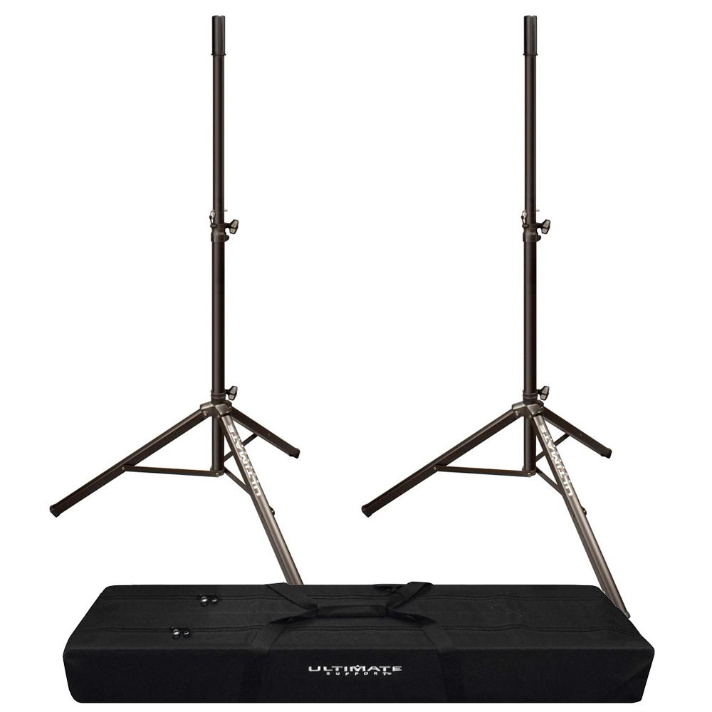 ultimate support ts 70b package affordable speaker tripod stands. Black Bedroom Furniture Sets. Home Design Ideas