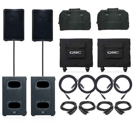 QSC CP12 and QSC KS112 Package Deal